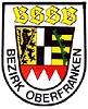 bssb-logo